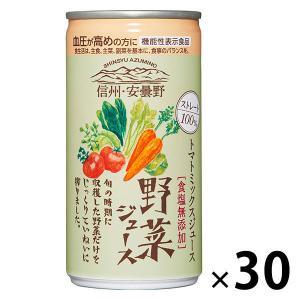 【機能性表示食品】ゴールドパック 信州安曇野 野菜ジュース 190g 1箱(30缶入)【野菜ジュース】|LOHACO PayPayモール店