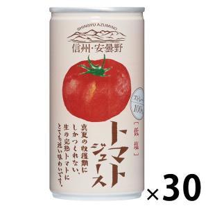 ゴールドパック 信州安曇野 トマトジュース 低塩 190g 1箱(30缶入)【野菜ジュース】|LOHACO PayPayモール店