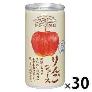 ゴールドパック 信州安曇野 りんごジュース 190g 1箱(30缶入)|LOHACO PayPayモール店