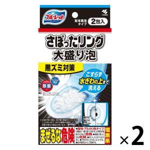 ブルーレットさぼったリング 大盛り泡 1箱(110g×2包) 小林製薬 新生活