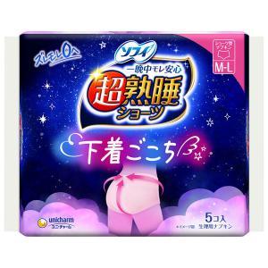 ナプキン 生理用品 特に多い夜用、ショーツ型M〜Lソフィ 超熟睡ショーツ ユニ・チャーム株式会社