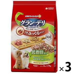 グランデリ ふっくら仕立て 低脂肪・ささみ・ビーフ・野菜・小魚・チーズ入 1.7kg(小分け5袋)国産 3袋 ドッグフード 犬 ドライの画像