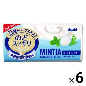 MINTIA(ミンティア) エクスケア ヨーグルトミント 1セット(6個) アサヒグループ食品