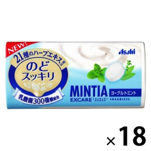 MINTIA(ミンティア) エクスケア ヨーグルトミント 1セット(18個) アサヒグループ食品 送...
