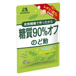 森永製菓 糖質90%オフのど飴 1袋