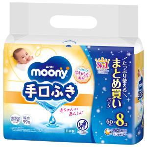 ウェットティッシュ ノンアルコール 詰替 ムーニー 手・口ふき 1パック(60枚×8個入)
