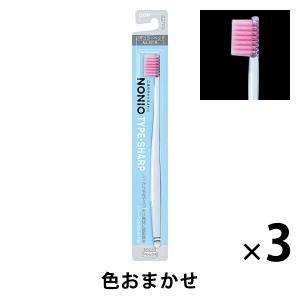NONIO(ノニオ) ハブラシ TYPE-SHARP やわらかめ 1セット(3本) ライオン 歯ブラ...