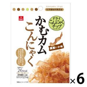 アウトレット アスザックフーズ かむカムこんにゃく 薫製いか味 1セット(6個)