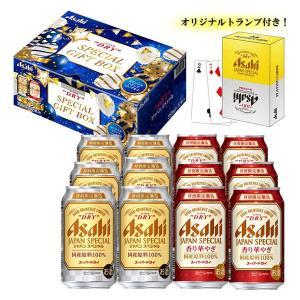 (景品付)アサヒビール アサヒ スーパードライジャパンスペシャル JH-12 1箱(12缶) ビール