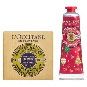 クリスマス2019  数量限定 L'OCCITANE (ロクシタン) フェスティブガーデン スノーシア メルシーキット(化粧石けん+ハンドクリーム)