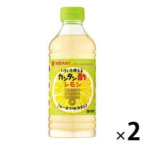 ミツカン カンタン酢レモン 500ml 2本
