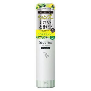 数量限定 Saborino サボリーノ 髪を洗いまスプレーボタニカルタイプ 100g