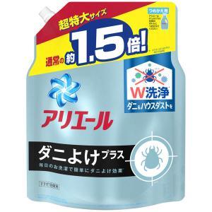 アリエールジェル ダニよけプラス 詰め替え 超特大 1360g 1個 洗濯洗剤 P&G