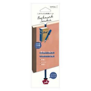 しおりシール 刺繍 万年筆柄 82465006 デザインフィル