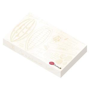 キットカット ショコラトリー アソートギフト 1箱(10本入) ネスレ日本 チョコレートギフト バレ...