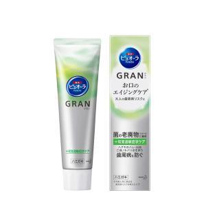 ピュオーラGRAN 知覚過敏症状ケア マイルドハーバルミントの香味 95g 花王 歯磨き粉