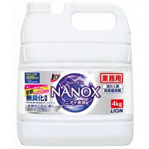 トップ スーパーNANOX(ナノックス) ニオイ専用 詰め替え 業務用 4kg 1個 衣料用洗剤 ラ...