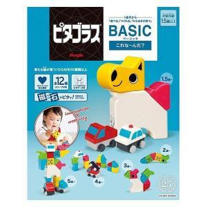 おもちゃ ピタゴラス(R)Basic これなーんだ? (対象年齢:1歳6ヵ月以上) ピープル