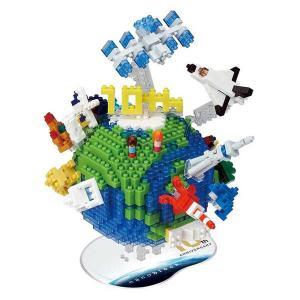 おもちゃ ナノブロック(nanoblock) 地球 (対象年齢:10歳以上) カワダ