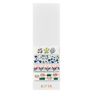 マスキングテープ KITTA フラワー5 KIT057 キングジム