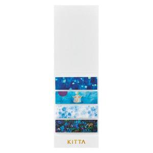 マスキングテープ KITTA ホシゾラ KIT055 キングジム