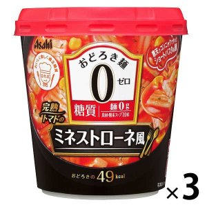 アサヒグループ食品 おどろき麺0(ゼロ)完熟トマトのミネストローネ風 3個