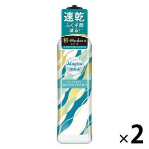 数量限定 CHARMY Magica(チャーミーマジカ) 速乾プラス 森とせせらぎの香り 本体 22...