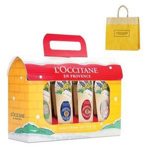 数量限定  L'OCCITANE(ロクシタン) ハンドクリーム GIFT FOR ALL 12個入り ショップバック付
