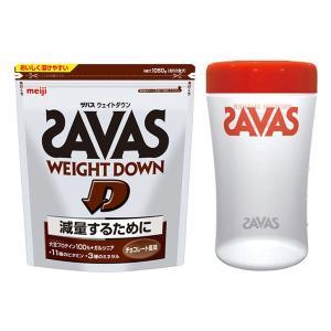 明治 プロテイン シェイカー付き ザバス(SAVAS) ウェイトダウン チョコレート 50食分 10...