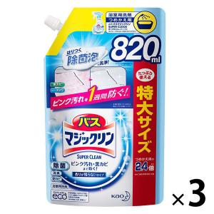 バスマジックリン 泡立ちスプレー SUPERCLEAN 香り残らない 詰替 820ml 1セット(3...