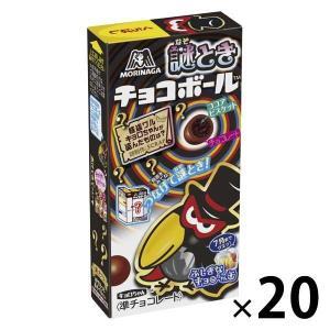 森永製菓 謎ときチョコボール チョコビス  20箱
