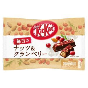 ネスレ日本 キットカット 毎日のナッツ&クランベリー 109g 1袋