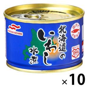 マルハニチロ 釧路のいわし水煮 1セット(10缶)|LOHACO PayPayモール店