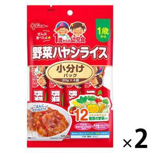 1歳頃から  江崎グリコ 1歳からの幼児食 小分けパック 野菜ハヤシライス 2個 ベビーフード 離乳食 LOHACO PayPayモール店