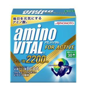 アウトレット 味の素 アミノバイタル2200mg アミノ酸飲料  1箱(30本入)