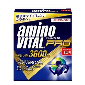 アウトレット 味の素 アミノバイタルプロ3600mg 1箱(14本入)