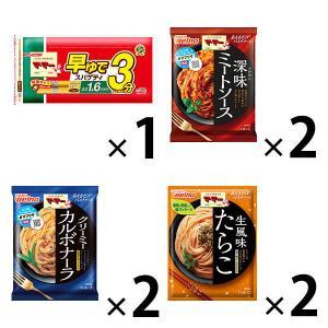 日清フーズ マ・マー(早ゆでスパゲティ1.6mm 500g1個+あえるだけパスタソースおすすめ3種)...