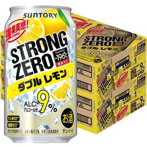 -196℃ ストロングゼロ  ダブルレモン  350ml×48缶 チューハイ 酎ハイ サワー サント...