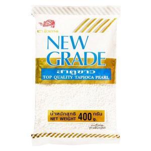 アウトレット NEWGRADE タピオカパール白 1袋(400g)