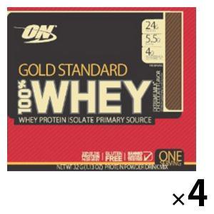 国内正規品 ゴールドスタンダード 100% ホエイ エクストリームミルクチョコレート 32g × 4個|LOHACO PayPayモール店