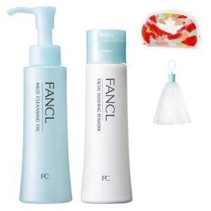 ロハコ限定 FANCL(ファンケル) クレンジング&洗顔 福袋