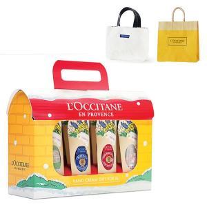 ロハコ限定  L'OCCITANE(ロクシタン) ハンドクリーム GIFT FOR ALL 12個入り トートバッグ・ショップバック付