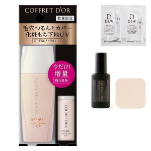 福袋2020 数量限定COFFRET DOR(コフレドール)毛穴つるんとカバー 化粧もち下地UV02 リミテッドセットe+サンプルセット