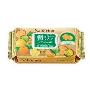 数量限定 Saborino サボリーノ 目ざまシート プレミアム 青みかん 28枚 ももぷり濃密マスクおまけ付