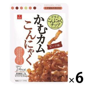 アウトレット アスザックフーズ かむカムこんにゃく ビーフ味 1セット(6個)