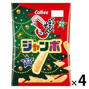 クリスマス2019 カルビー かっぱえびせん ジャンボ 65g 4袋