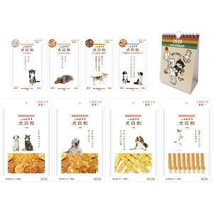 福袋2020 犬日和 犬用 バラエティパック カレンダー付き 1個 わんわん