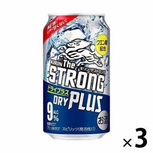 キリンビール キリン・ザ・ストロング ドライプラス 350ml×3缶 チューハイ・酎ハイ・サワーの商品画像 ナビ