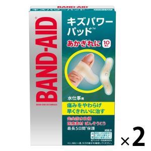 バンドエイド(R) キズパワーパッド 水仕事用...の関連商品3