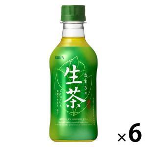 キリン 生茶 300ml 1セット(6本) y-lohaco